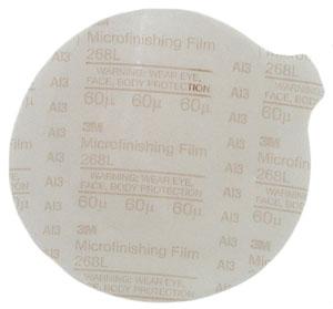 Абразивный диск 60 микрон