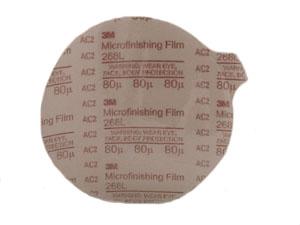 Абразивный диск 80 микрон