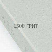 Заточной абразив ПЕТРОГРАДЪ 200х70х20 мм 1500грит