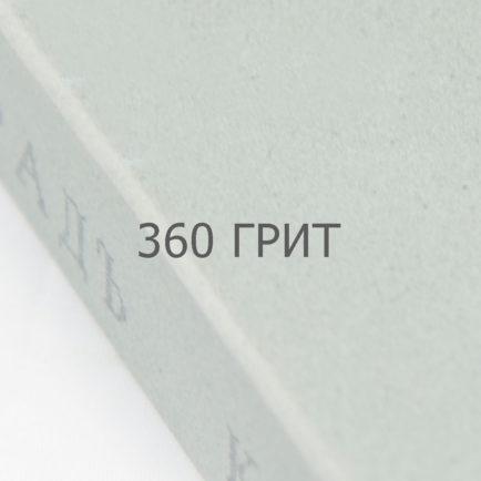 Заточной абразив ПЕТРОГРАДЪ 200*70*20мм 360грит