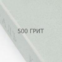 Заточной абразив ПЕТРОГРАДЪ 200х70х20 мм 500 грит