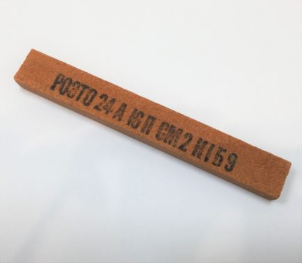 Точильный камень СССР 12х20х150