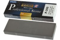 Японский водный камень Naniwa Professional Stone 5000 grit