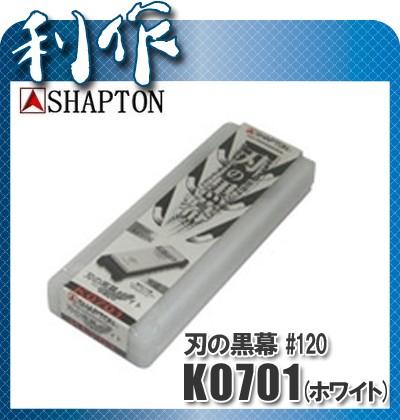 Японский водный камень Shapton 120grit