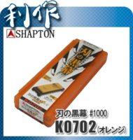 Японский водный камень Shapton 1000grit