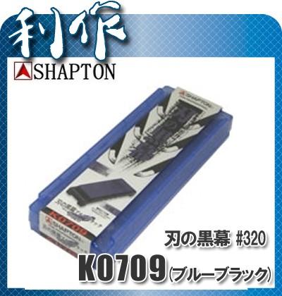 Японский водный камень Shapton 320grit