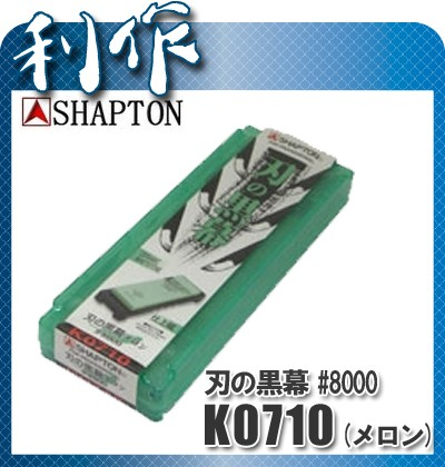 Японский водный камень Shapton 8000grit